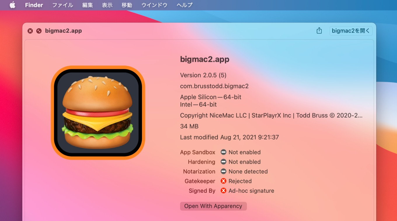 BigMac2