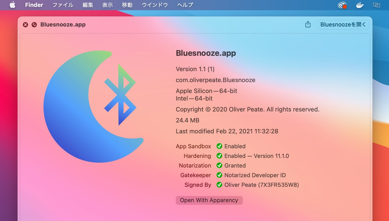 Bluesnooze App Notarization