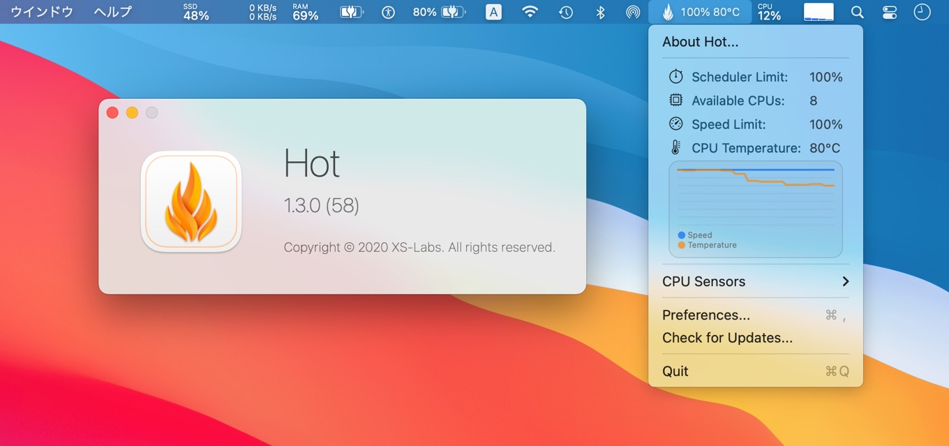 Hot for Mac