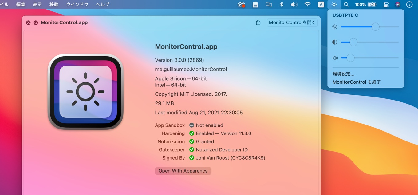 MonitorControl v3 support Apple Silicon Mac