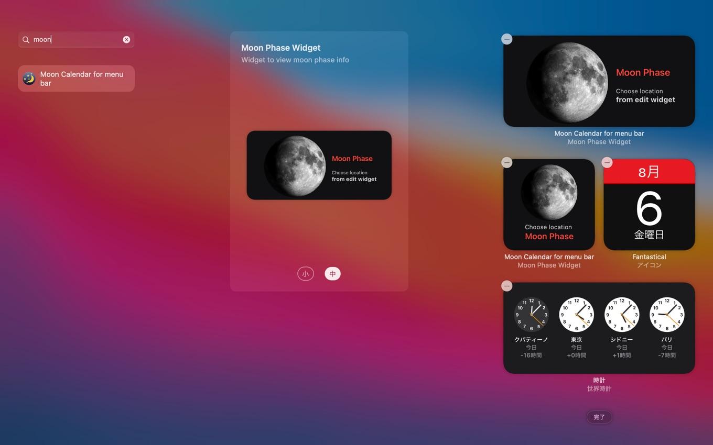 Moon Calendar Widgets