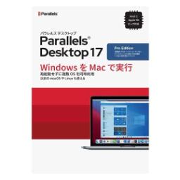 Parallels Desktop 17 Retail Box JP