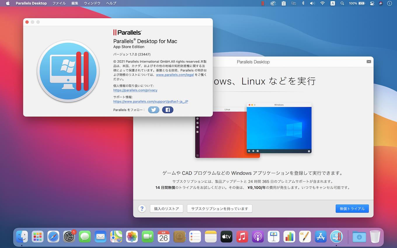 Parallels Desktop v1.7 trial