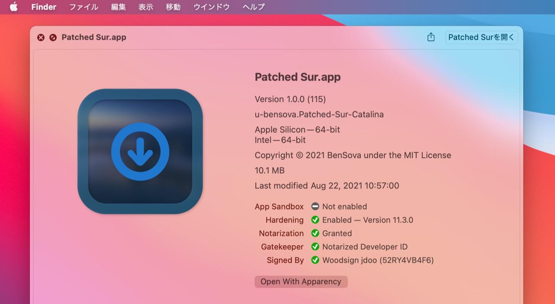 Patched Sur v1.0.0