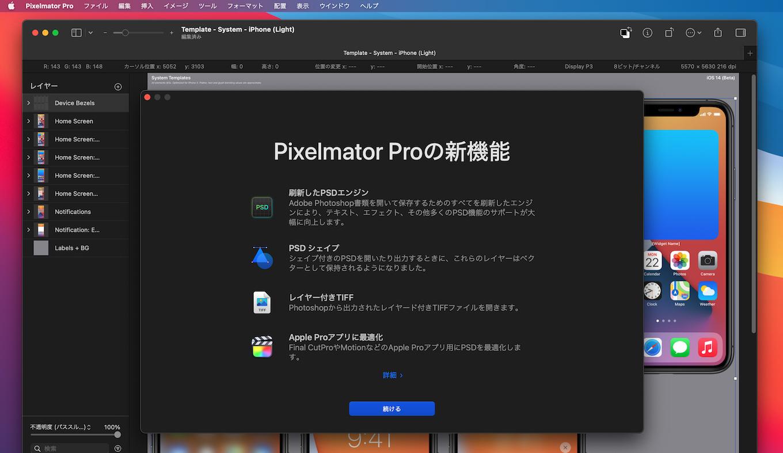 Pixelmator Pro 2.1.3 for Mac