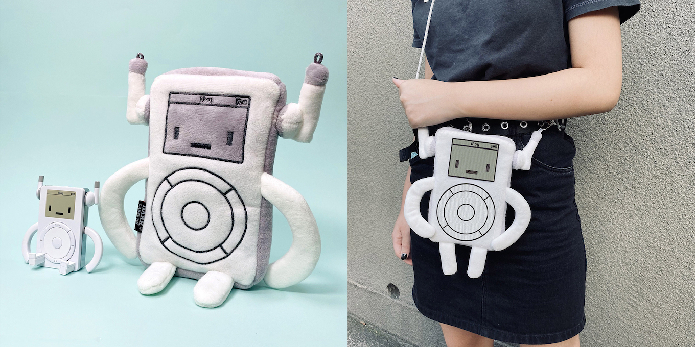 iBoy Phone Pouch