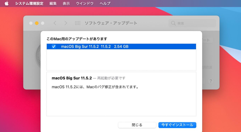 macOS Big Sur 11.5.2 Build 20G95