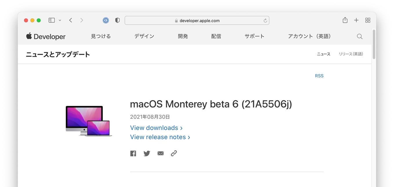 macOS Monterey beta 6 Build 21A5506j