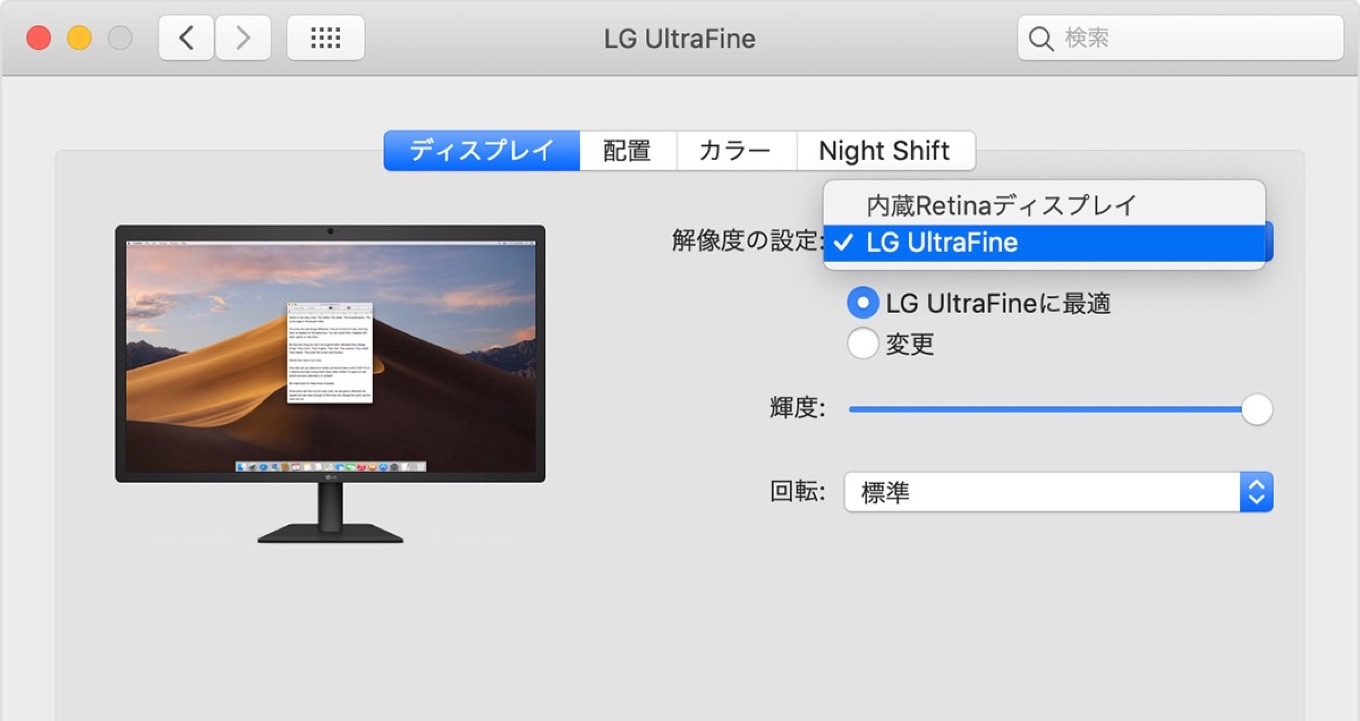 macOS support LG UltraFine Display control