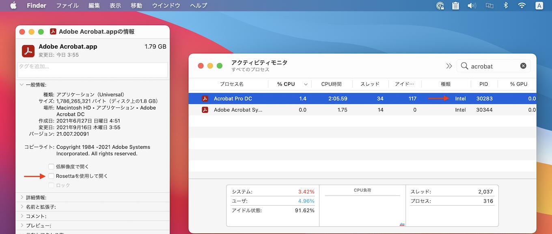 Adobe Acrobat DC Rosetta emulation mode