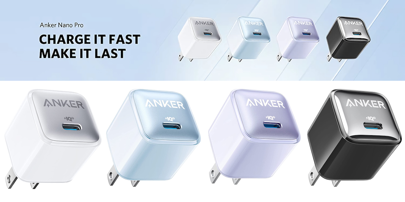 Anker 511 Charger color
