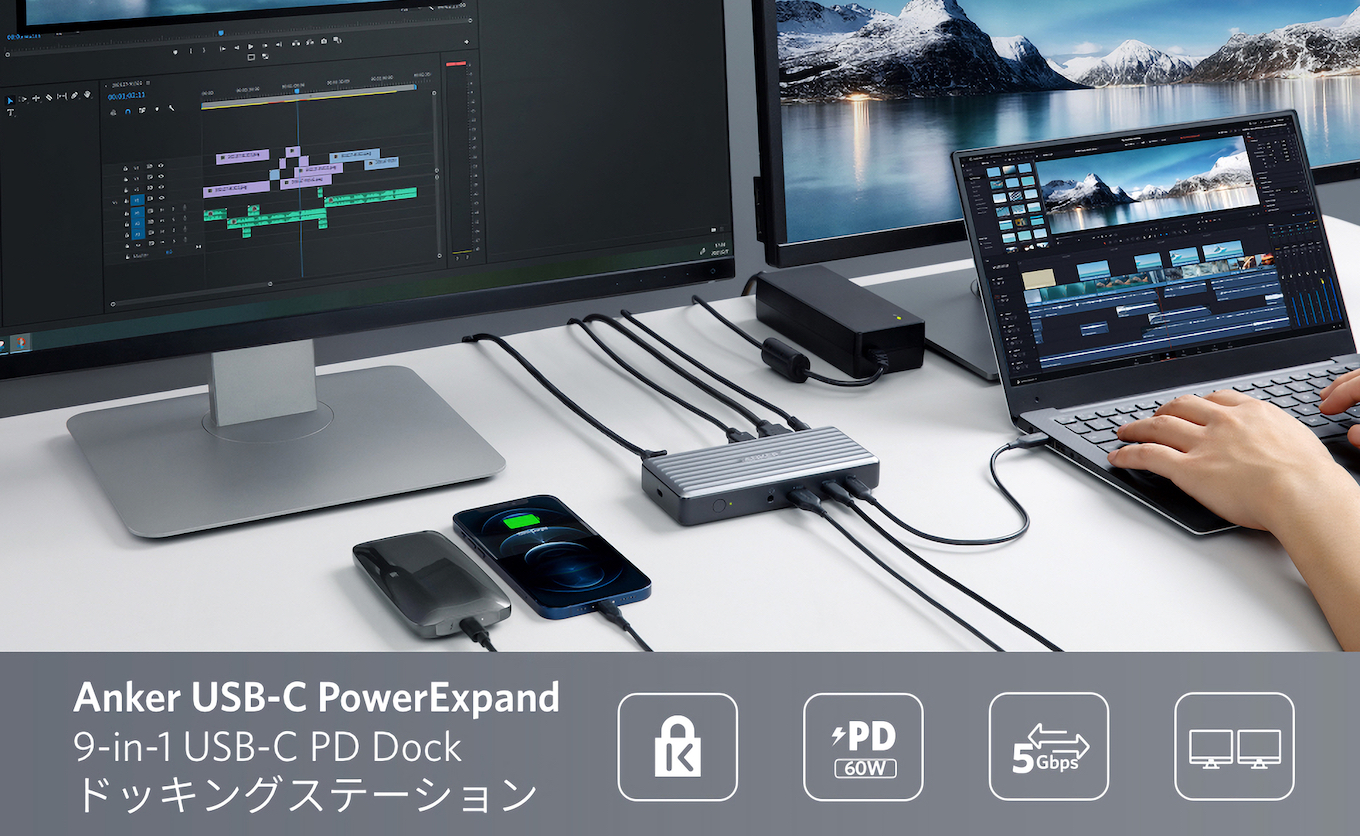 Anker PowerExpand 9-in-1 USB-C PD Dock