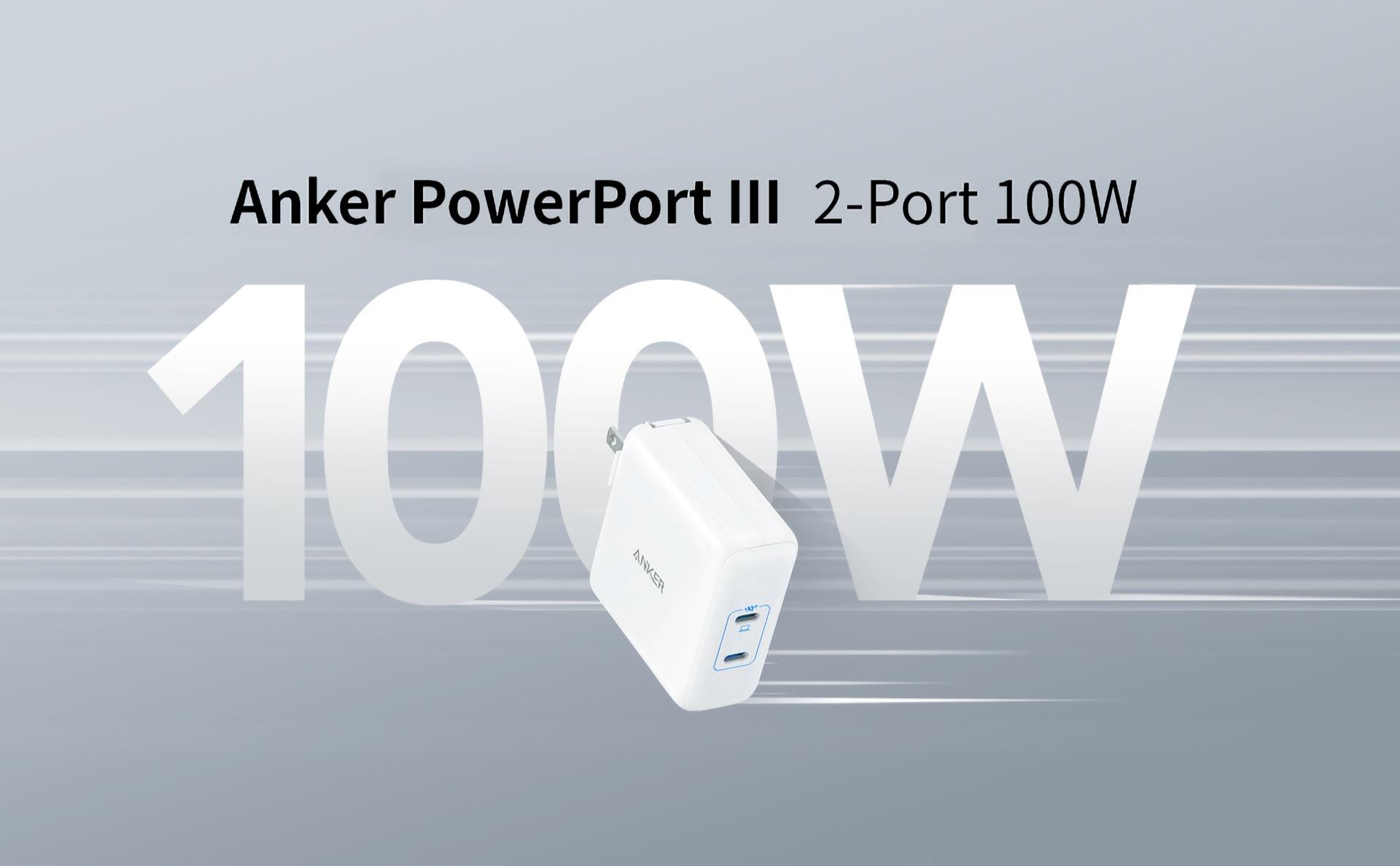Anker PowerPort III 2-Port 100W