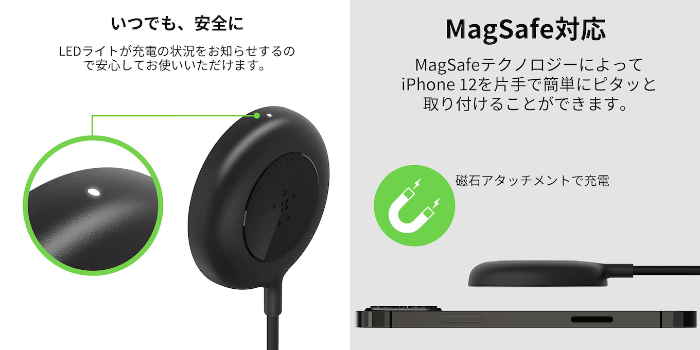 Belkin BOOST↑UP™ 磁気ワイヤレス充電パッド 7.5W
