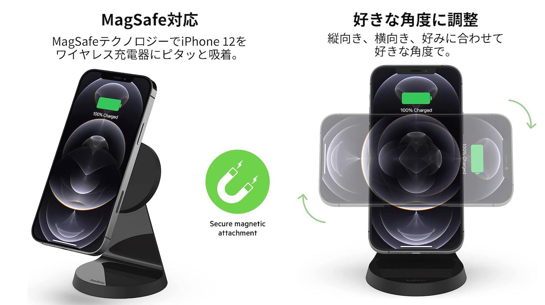Belkin BOOST↑UP™ 磁気ワイヤレス充電スタンド 7.5W