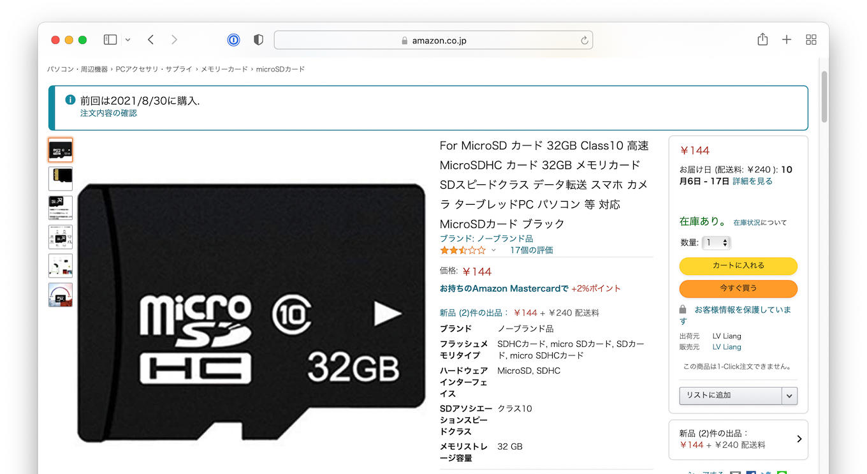 For MicroSD カード 32GB Class10