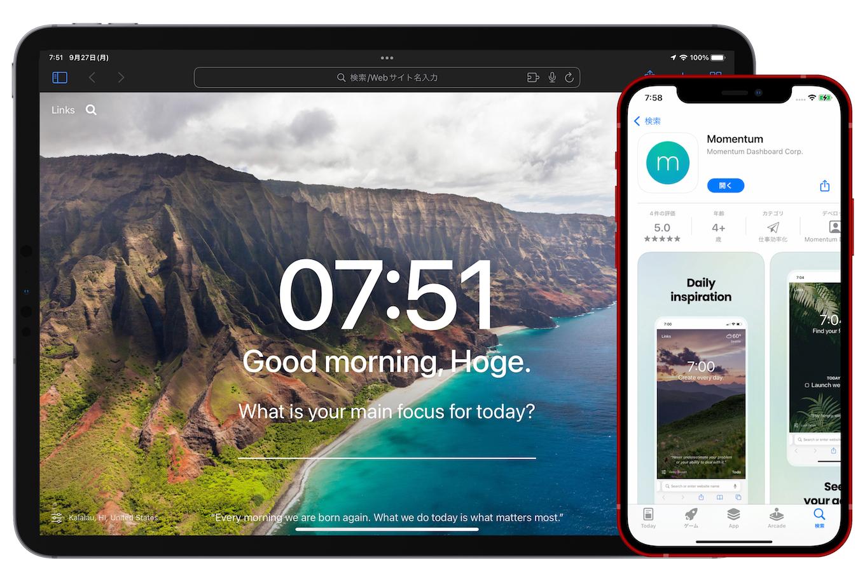 Momentum support mobile Safari 15