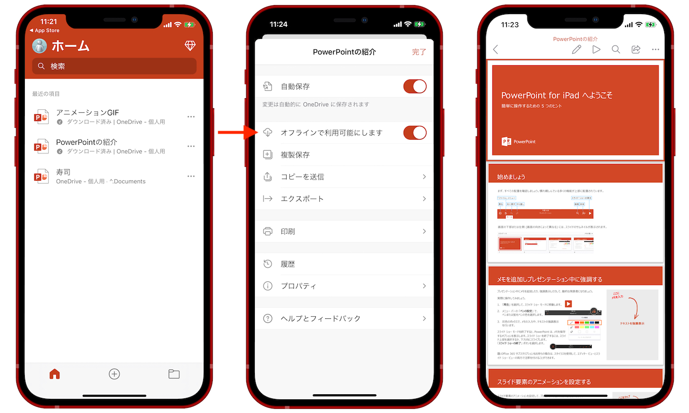 PowerPoint for iOS v2.53