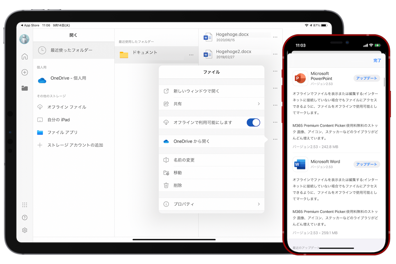 Office for iOS v2.53