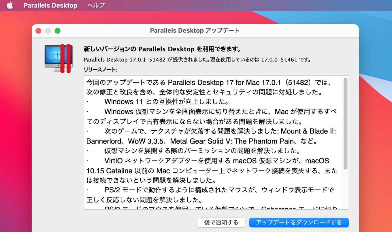 Parallels Desktop 17 for Mac v17.0.1
