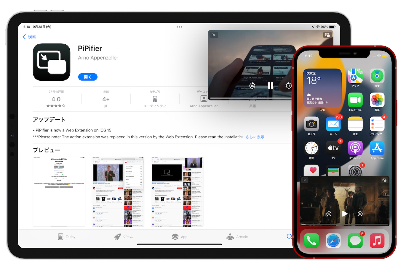 PiPifier is now a Web Extension on iOS 15