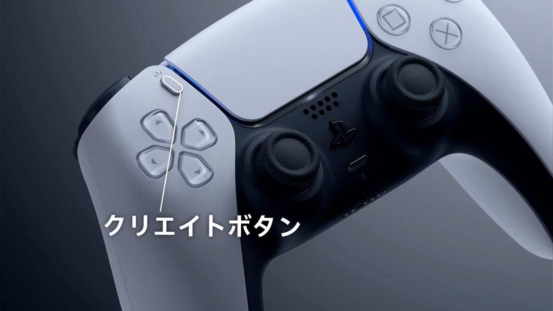 PlayStation 5 DualSenseワイヤレスコントローラ