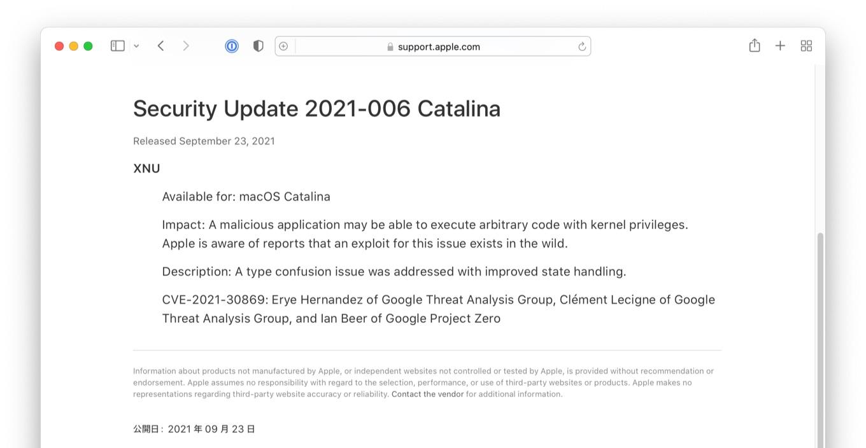 CVE-2021-30830