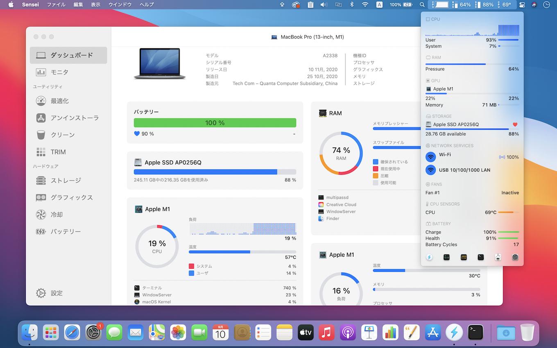 Sensei v1.5 for Mac