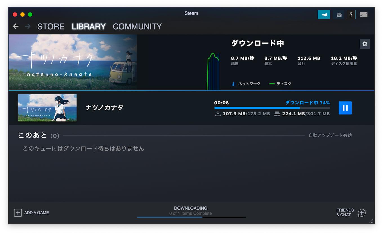 New Steam Client Download