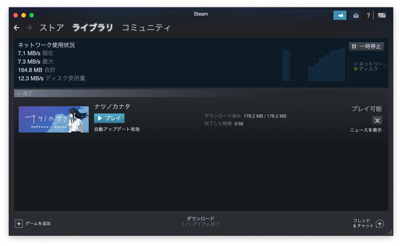 Previous Steam Client Download