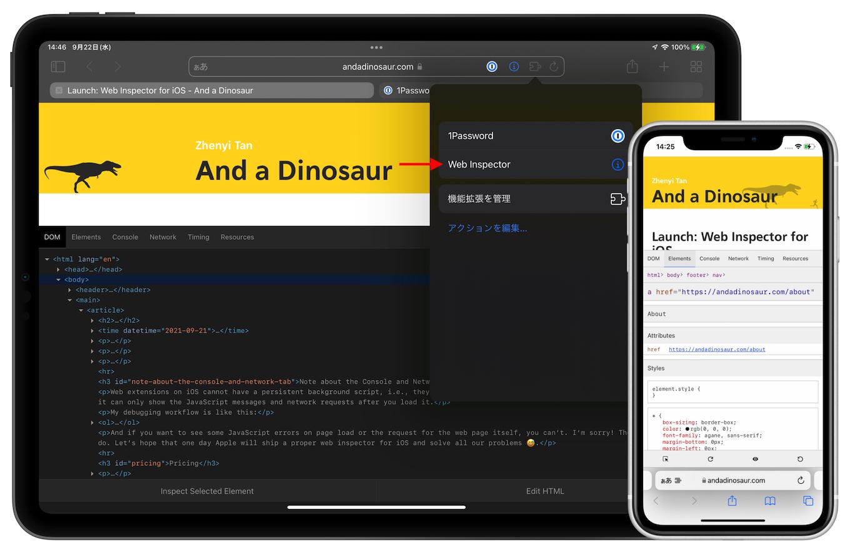 Web Inspector for iOS Safari