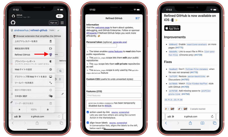 Refined GitHub for iOS 15 Safari