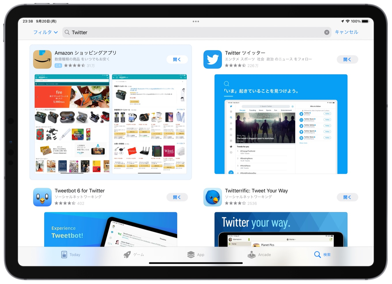 iPadOS15のApp Store検索