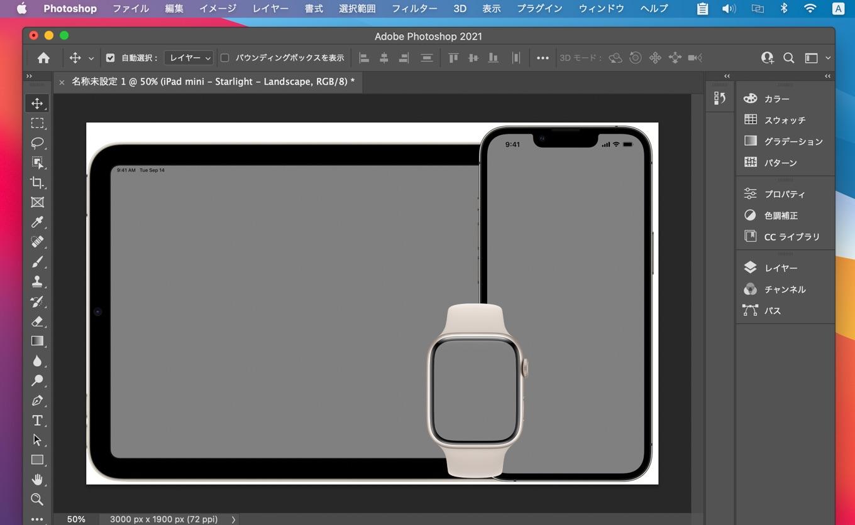 iPhone13-and-iPad-mini6-Apple Watch Series 7 PSD