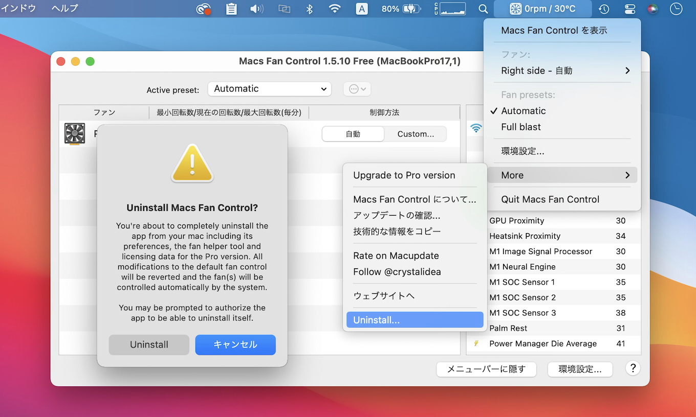 Macs Fan Control Remove the fan helper tool