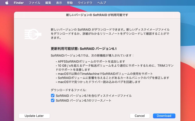 SoftRAID support APFS Volumes