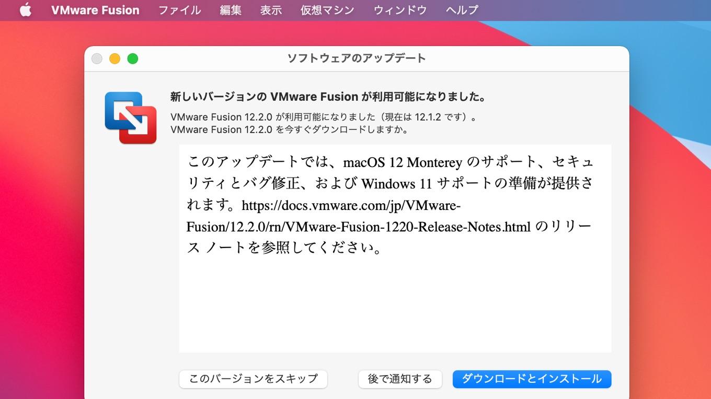 VMware Fusion 12.2.0
