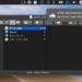 MacにNTFSフォーマットのストレージが接続されると、読み書き可能な状態で再マウントしてくれるユーティリティ「Mounty for NTFS」が自動マウントに対応。